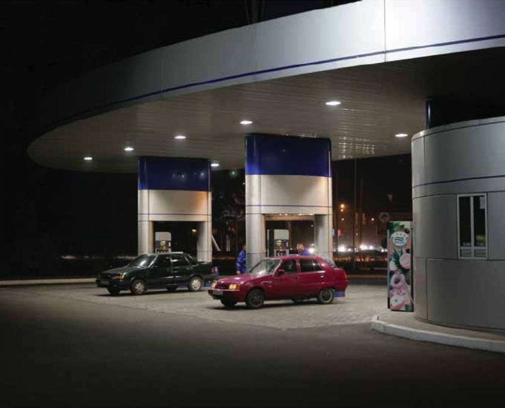 Ukrán benzinkúthálózat